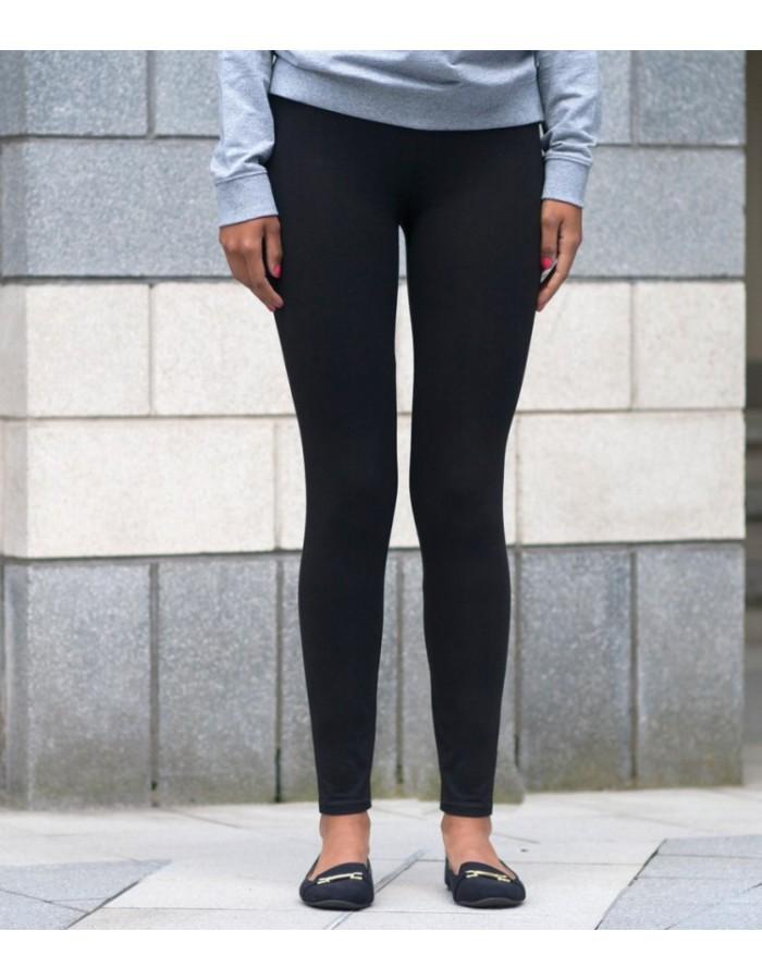 Plain Leggings Ladies Skinnifitness 190 gsm