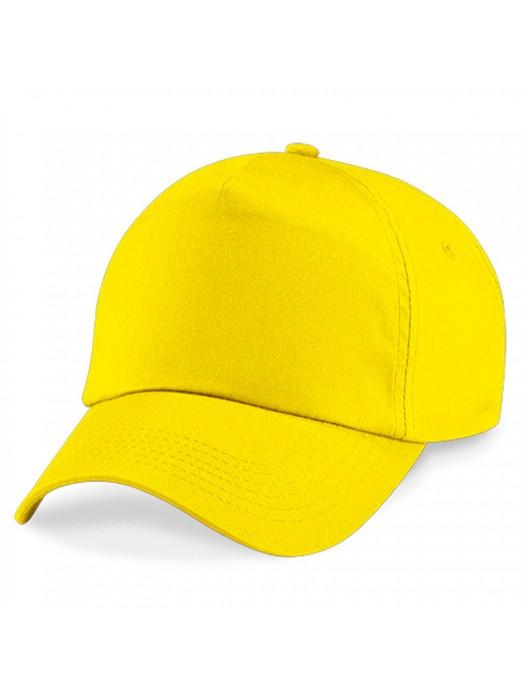 Plain Yellow Baseball Cap, Yellow Caps